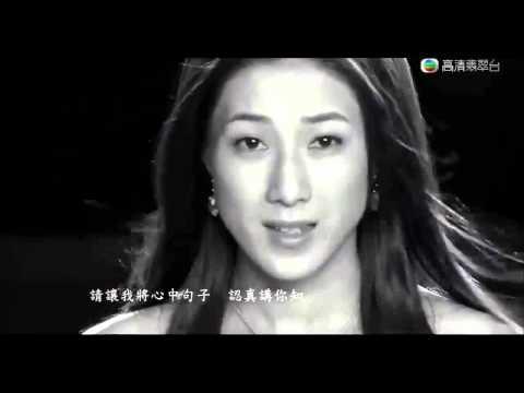 鍾嘉欣 Linda Chung - 最幸福的事 (護花危情主題曲) (Witness Insecurity theme song)