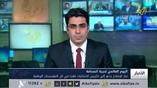 د.عماد محسن: إصلاحي فتح سيشارك في إنتخابات نقا ...