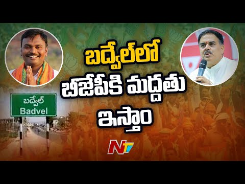 Janasena extends support to BJP candidate in Badvel by-election: Nadendla Manohar