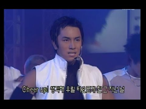 Shinhwa - All your dream, 신화 - 올 유어 드림, Music Camp 20000826