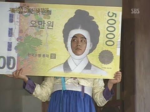 090724 ㅈㅊㄴㅌ 2 (E.36) (이민우, 김정현) 은지원(Eun Jiwon) 젝스키스(SECHSKIES) 480p