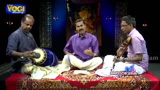 KsheeraSagara Vihara - OS Dinesh