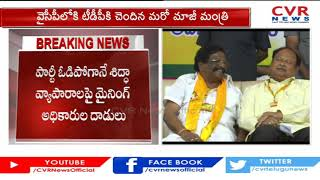 Shock to TDP: Ex-Minister Sidda Raghava Rao to join YSRCP..