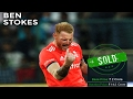 2017 IPL auction: England's Ben Stokes is first multi-mill..