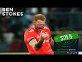 2017 IPL auction: England's Ben Stokes is first multi-millionaire