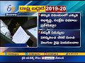 Telangana Vote On Account Budget 2019-20: Presented By CM KCR in Assembly