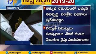 Telangana Vote On Account Budget 2019-20: Presented By CM ..
