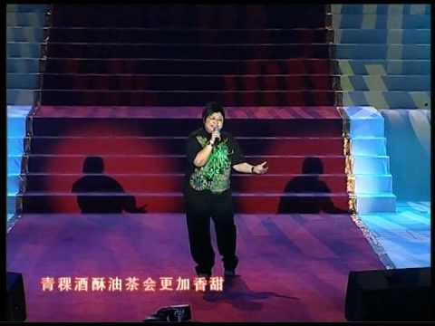 Han Hong  韩红 - Heavenly Road  天路