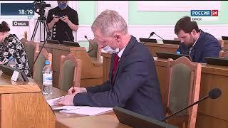 Депутаты городского совета приняли поправки в бюджет Омска