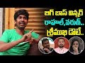 Dhanraj comments on Rahul and Varun