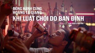 Hoàng Lê Giang - Người Mở Đường