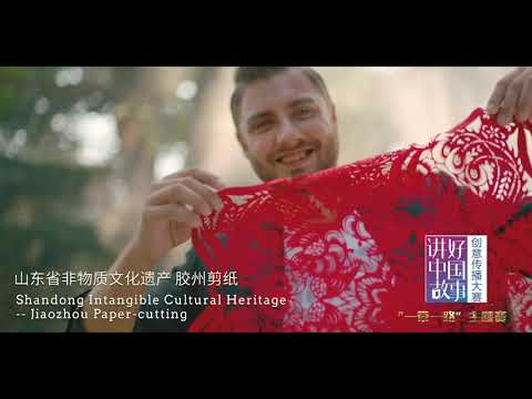 """Join us! BRI-themed contest of """"Tell China's Stories"""" Contest 2020"""