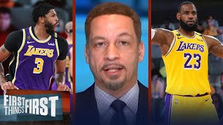 LeBron & Anthony Davis take extension deals w/ Lakers — Broussard reacts | NBA | FIRST THINGS FIRST