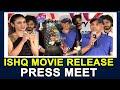 Ishq Movie Release Press Meet | DIL RAJU Speech In Ishq Movie Press Meet Updates | YOYO Cine Talkies