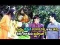 Upendra Telugu Hilarious Comedy Scene || Telugu Comedy Scenes || Volga Videos