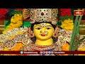 శ్రీ లలితాత్రిపురసుందరీ దేవి విశిష్టత..! | 22-10-2020 | Sri Annapurna Devi Pooja | Day 6 | BhakthiTV  - 05:16 min - News - Video
