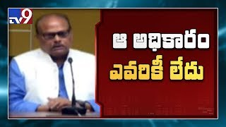80% of YSRCP leaders have cases against them, alleges Yana..