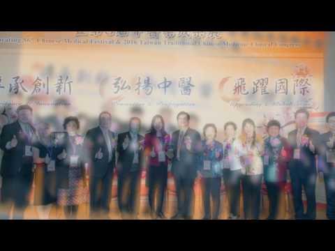 0326陳俊明理事長榮退