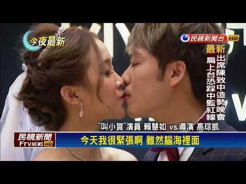 「叫小賀」學生演員嫁導演 10月大Q萌女兒超搶鏡-民視新聞