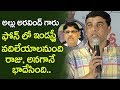 Allu Aravind expressed of leaving TFI: Dil Raju  on GG Piracy