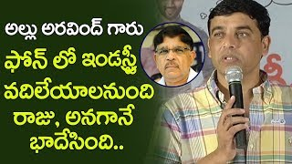 Allu Aravind expressed of leaving TFI: Dil Raju on GG Pir..