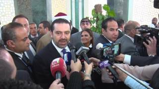 كلمة دولة رئيس وزراء لبنان / سعد الحريري أثناء زيارته لمشيخة الأزهر ...