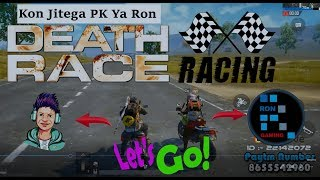 Death Race #PKGAMER VS #RON Fun & Action Race Watch This Ending...😂
