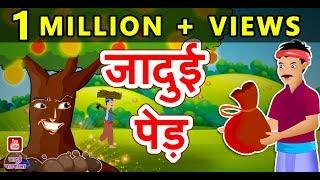 परी महल की परी || Hindi Stories for Kids || Hindi