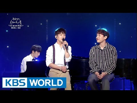 Melomance  X Paul Kim - Through the Night | 멜로망스 X 폴킴 - 밤편지 [Yu Huiyeol's Sketchbook / 2017.09.27]