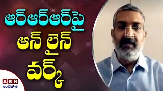 Rajamouli says about RRR movie during lockdown, exclusive..