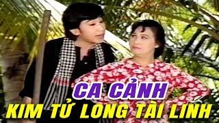 Ca Cảnh Hài : Mưa Bụi - Kim Tử Long Tài Linh Bảo Quốc Bảo Chung Hồng Vân