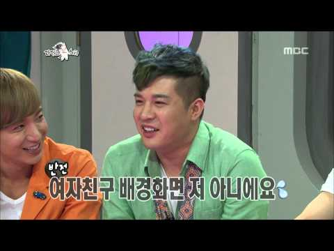 The Radio Star, Choi Si-won(1) #11, 최시원과 아이들(1) 20120905