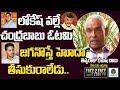 Tipparaju speaks about Chandrababu, Lokesh & YS Jagan
