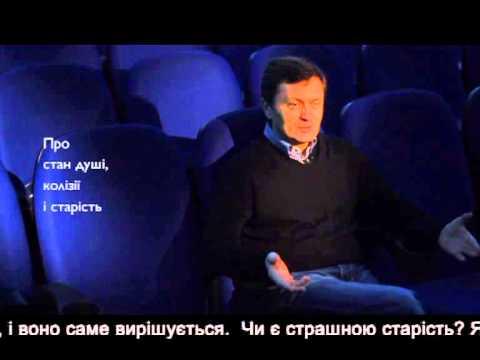 17 хвилин правди. Мирослав Гринишин