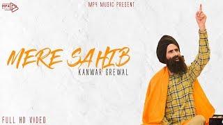 Mere Sahib – Kanwar Grewal – Folk E Stan 2018