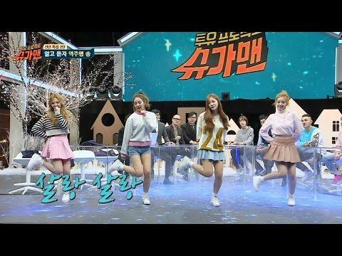 Red Velvet  'Dumb Dumb'  dance dance♥ - Sugarman Ep.13