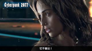 【E3 2018】PS4 即將邁入夕陽?《最後生還者2》即將襲來?展前重磅消息預先報你知!