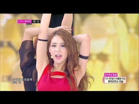 【TVPP】KARA - Mamma Mia, 카라 - 맘마미아 @ Special Stage, Show Music Core Live