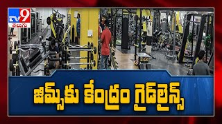 Centre issues guidelines for reopening of gyms, yoga insti..