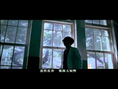 周傳雄《微涼的記憶》Official 完整版 MV [HD]