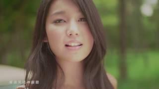 黃淑蔓 Feanna Wong -  如果青春不會有盡頭 (Official MV)