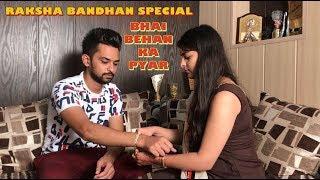 Bhai Behan Ka Pyar || Raksha Bandhan Special 2018 || Short Film || Rohit Kanda Direction