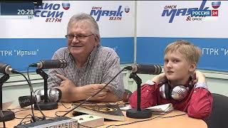 Интервью на Маяке Борис Мельников