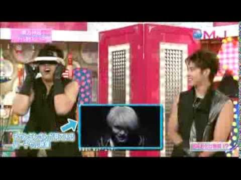 Jaejoong scared Changmin to death