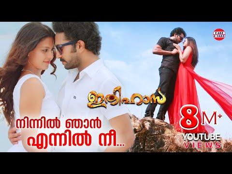 ithihasa full movie hotstar