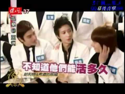 Super Junior-第三次訪台20屆金曲獎幕後直擊3-4.