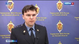 Омского дорожника Сарояна приговорили к трем годам колонии