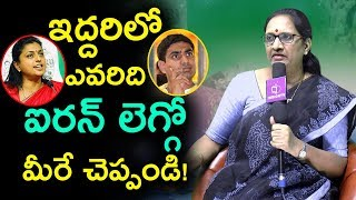 Vasireddy Padma reacts to Iron leg comment on MLA Roja; sa..