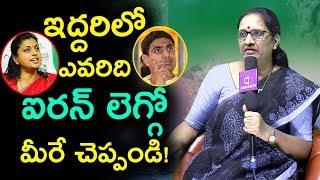 Vasireddy Padma reacts to Iron leg comment on MLA Roja; sa..