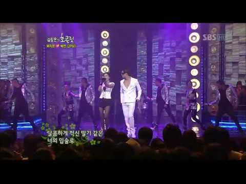 1 3Baek Ji Young ft TaecYeon2PM My Ear's CandyAug 15, 2009